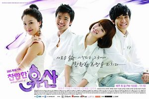 brilliant legacy beautiful legacy episode 28 jenis romance rilis april