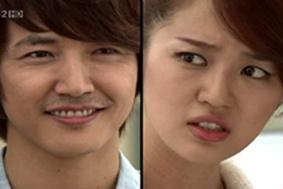 Dong Chan VS Hye Na