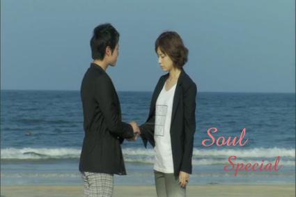 Film Date: September, 2009