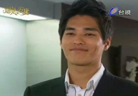 Yan Da Feng